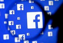 curiosità Facebook