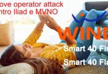 wind smart 40 fire e smart 40 flash