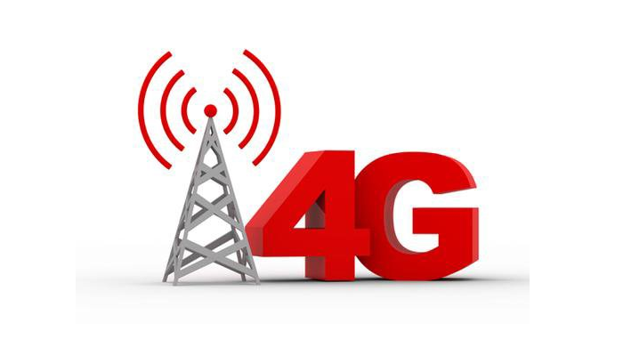 spiare telefono 4G