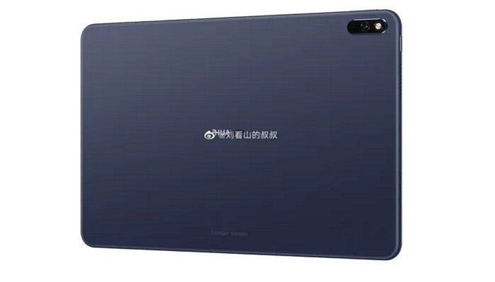 Huawei, MatePad, tablet, android