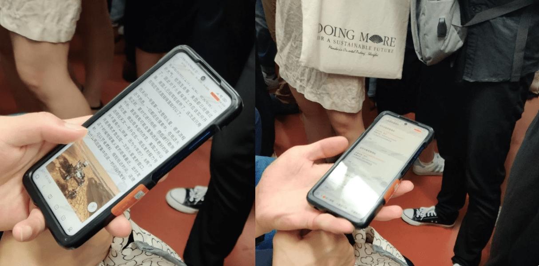 Xiaomi, smartphone, leak,