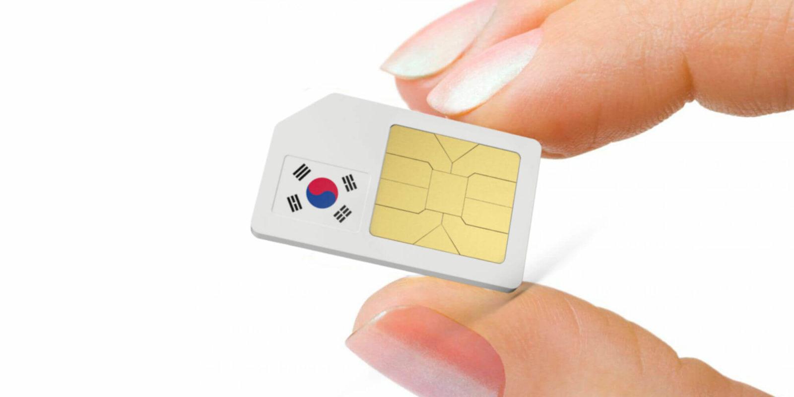 SIM illegali: scatta l'allarme per quelle vendute online