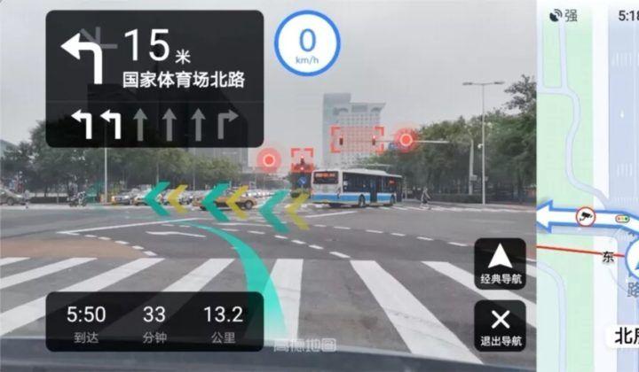 Altro che Google Maps, quest'app utilizza la realtà aumentata per le mappe