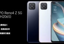 Oppo Reno 4 Z 5G rebranded oppo A92s ufficiale