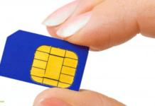 Sim di valore: la lista delle schede più costose al mondo
