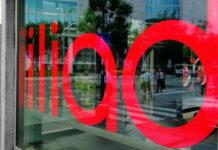 Iliad: due offerte fino a 50GB e la nuova offerta in fibra ottica