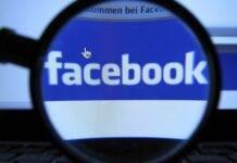 facebook-violazione-privacy-pagamento-milioni